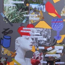 Экскурсия по выставке и мастер-класс по созданию коллажей «Маяковский и мода»