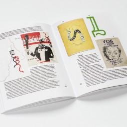 Выставка «Выставка 23 книги Владимира Кричевского»