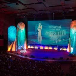 Кинофестиваль «Лучезарный Ангел» 2019