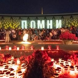 День памяти и скорби в Музее Победы 2020