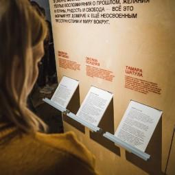 Выставка «Истории, которых не было»