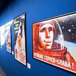 Выставка «Первые в мире»
