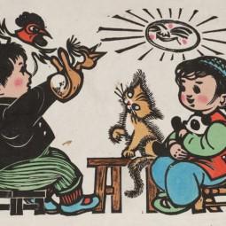 День защиты детей в Музее Востока 2020