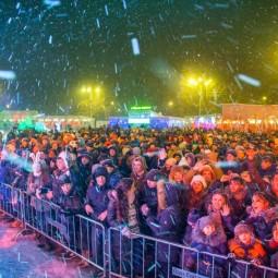 Открытие зимнего сезона в парке «Сокольники» 2016