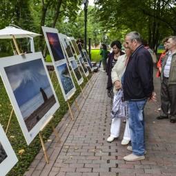 День Русского географического общества в парке «Красная Пресня» 2017