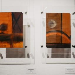 Выставка «Формы в пространстве»