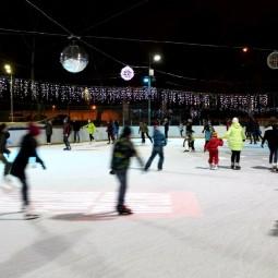 Открытие зимнего сезона в парке «Красная Пресня» 2017