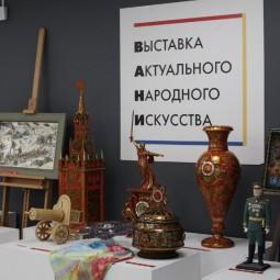 Выставка актуального народного искусства на ВДНХ
