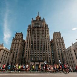 Московский Марафон 2018