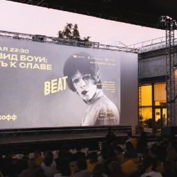 Beat Film Festival 2020