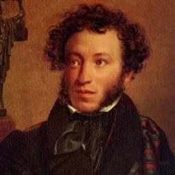Выставка «Пушкин. 17.37. От революции до юбилея»