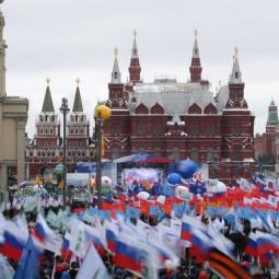 Фестиваль «День народного единства» 2017