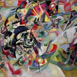 Выставка «Василий Кандинский. К 150-летию художника»