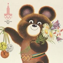 Выставка «Символы Олимпиады. К 40-летию Олимпийских игр в Москве»