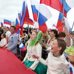 День флага России в Москве 2019