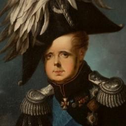 Выставка «Отказ от трона. Цесаревич Константин Павлович и император Александр I»