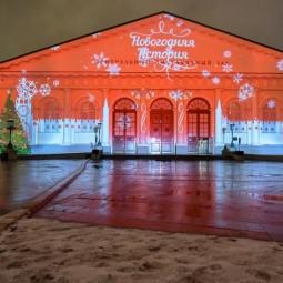 Новогоднее световое шоу на здании Манежа 2018