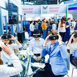 Московский международный форум «Город образования» 2018