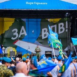 День Воздушно-десантных войск в Парке Горького 2017