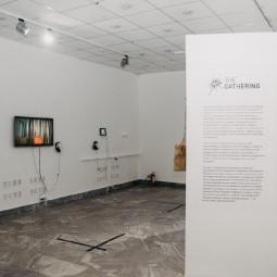 Выставка «The Gathering»