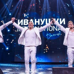 Концерт группы «Иванушки International» 2018