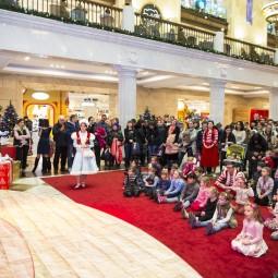 Новогодние каникулы в ЦДМ на Лубянке