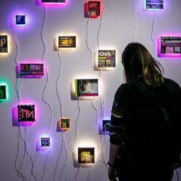 Выставочный проект «Открытый музей. Часть II»