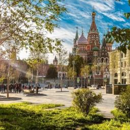 Топ-10 лучших событий навыходные 19 и 20 сентября вМоскве