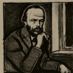 Выставка «Федор Достоевский. Сильные впечатления»