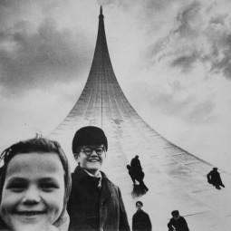 Выставка «Советское Фото — 90 лет»
