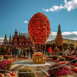 Фестиваль«Золотая осень» 2019