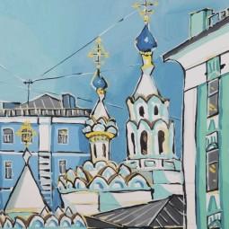 Выставка «Прогулка по Москве»