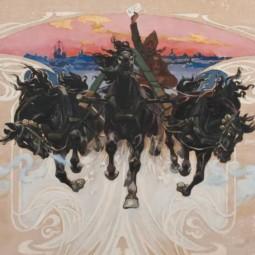 Выставка «Русская тройка: история, традиции, культура»