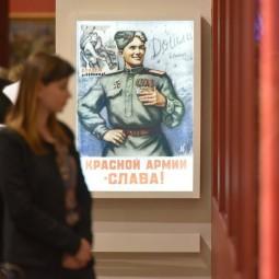 Выставка «Освобождение Европы»