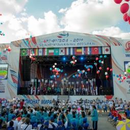 Футбольно-музыкальный фестиваль «Арт-футбол» 2019