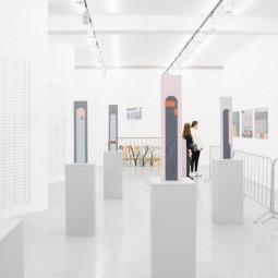 Выставка «За заборами заборы»