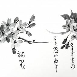 Выставка «Суми-э. Живопись из тумана»