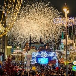 Новогодняя ночь 2019 в Москве