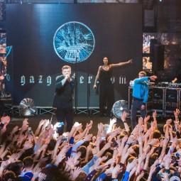 Фестиваль «Gazgolder Live» 2017