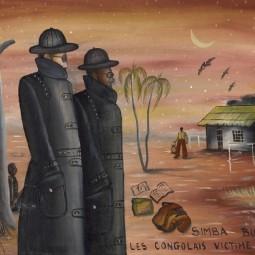 Выставка «Худпром Конго: живопись для народа»