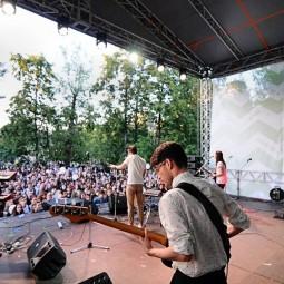 Фестиваль «Motherland Summer» 2016