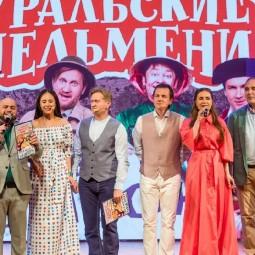 Шоу «Уральские Пельмени. Пляжный шизон» 2018