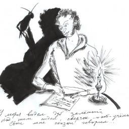 Выставка «Как Пушкин в Болдине бывал. История в картинках»