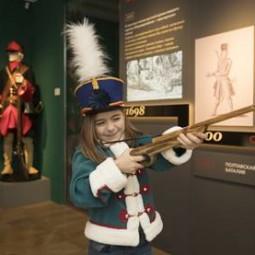 День города в Музее военной формы 2020