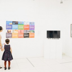 Выставка «Движущиеся картинки»