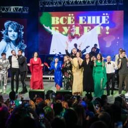 Концерт-посвящение Алле Пугачевой «Наша Алла» 2021