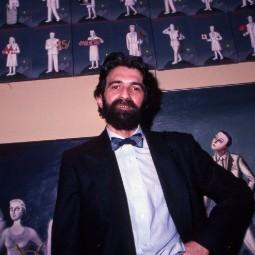 Выставка «Ставки на гласность. Аукцион «Сотбис» в Москве, 1988»