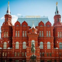 День рождения Исторического музея 2021