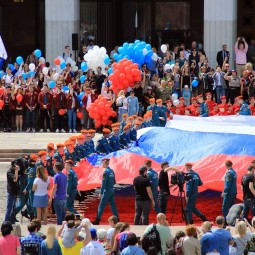 День Флага в Парке Победы 2018