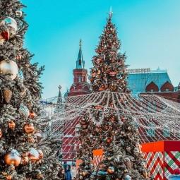 Рождественская ярмарка на Манежной площади 2019/20